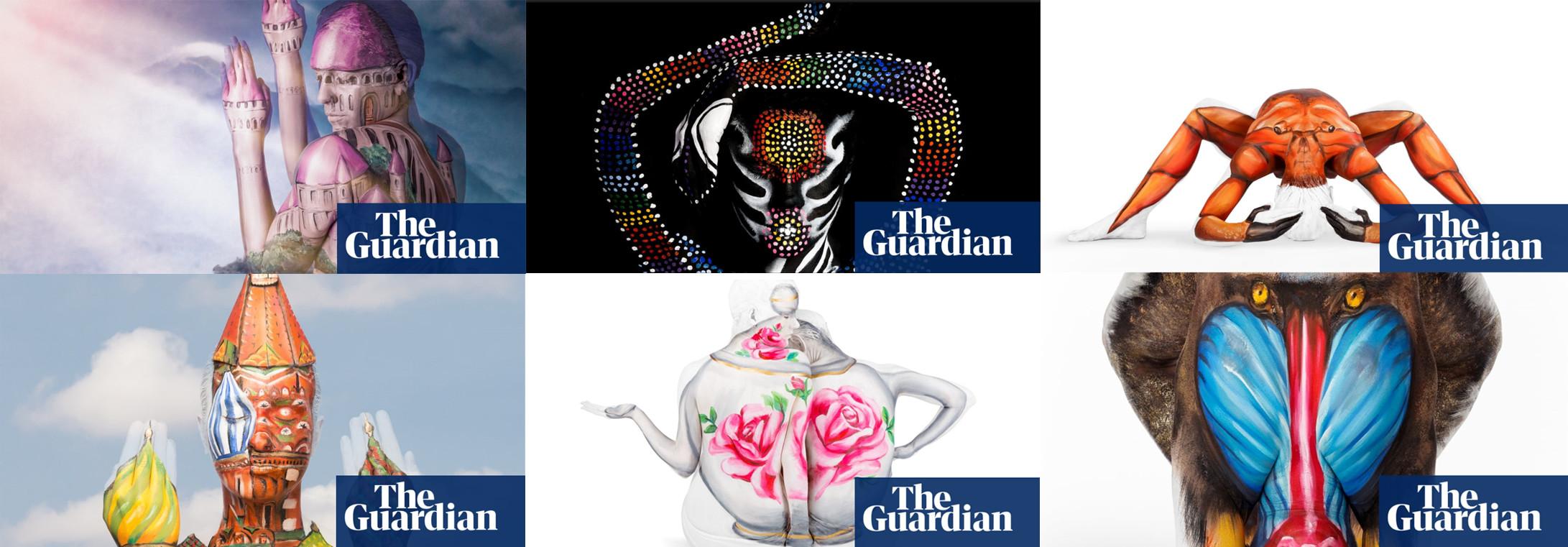 Guardian image archive